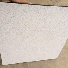 陶瓷防静电地板高架活动地板深圳直销