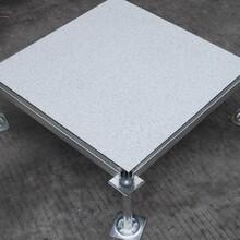 全钢防静电地板学校机房高架空地板