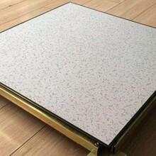 防静电地板陶瓷面瓷砖全钢架空活动机房配电房消控监控室
