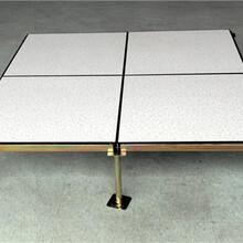 深圳架空活动地板安装全钢防静电地板厂家直销