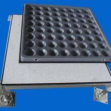 国标全钢防静电地板机房监控专用架空高架地板厂家直销