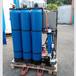 學校工廠工程項目0.25噸每小時RO反滲透大型凈水器工業水處理設備
