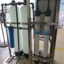 供应云南高硬度水质玻璃钢树脂软化设备全自动软化水设备