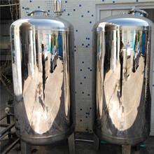 晨兴销售东莞数控雕铣机过滤专用多介质过滤器工业不锈钢过滤器图片