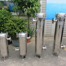 厂家直销不锈钢保安过滤器法兰(19-20芯)30寸无纺布袋式过滤器图片