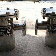 晨兴销售石油过滤过滤系统前置过滤器毛发杂质过滤器不锈钢材质