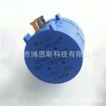 RV16YN15SB10310K单圈电位器轴长15MM轴直径3MM图片