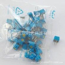TOCOS进口电位器GF063P1B104100K黄心直插电阻电位器