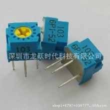 GF063P1B502单圈微调电位器可调TOCOS黄心单圈电位器
