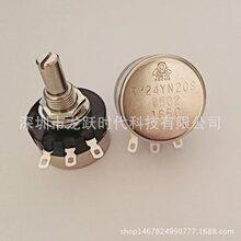 B50K单圈电位器RV24YN20SB503碳膜可调电位器