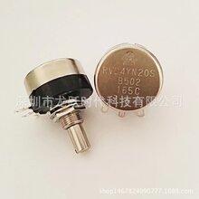 RV24YN20SB2022K单圈碳膜电位器TOCOS(TOKYO)精密电位器