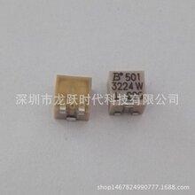 3224W可调电位器20K贴片微调电位器3224W-1-203