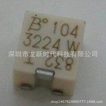3224多圈可调电位器贴片4MMBOURNS邦士3224W-1-101E