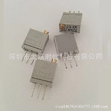 67可调电位器多圈BI精密旋转电位器W20K可调电阻