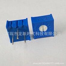 BOURNS单圈电位器3386P-1-504LF500KP504精密可调卧式电阻正方形电位计