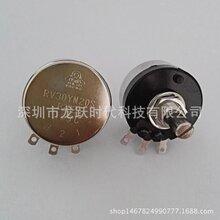 TOKYOTOCOS日本原装进口电位计RV30YN20SB2022K单圈可调电阻电位器