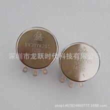 COSMOSTOKYOTOCOS碳膜微调电阻RV30YN20SB10310K进口精密定位器单圈电位器