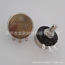 TOKYOTOCOS日本进口精密定位器RV30YN20SB203单圈可调电阻器20K