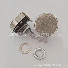 供应WTH118-1A-100K1M2W可调电位器,单联碳膜电位器大功率