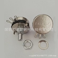 47K滑动变阻器WTH118-1A2W470K单圈电位器三位脚碳膜变(电)阻器