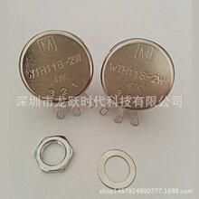 单圈碳膜可调电位器WTH118-1A2W10K22K大功放大功率电位器