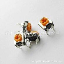 松下微调电阻50K卧式可调电位器WH06-2503黄(橙色)色三脚小体积电阻器