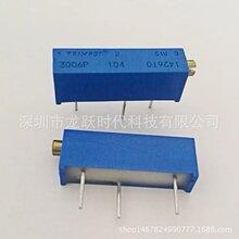 22圈玻璃釉微调电位器TRIMPOTBOURNS3006P-1-103LF10K精密可调电阻