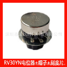 变频器用电位计调速器TOKYOTOCOSRV30YN系列