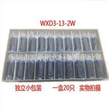 多圈可调电阻WXD3-13-2W-10K精密线绕电位计电机调速器分压器