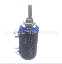 多圈线绕电位器22K精密可调电阻器滑动变阻器WXD3-13-2W-22K