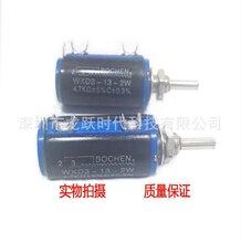 47K多圈可调点位计WXD3-13-2W大功率小体积电阻微调电位器