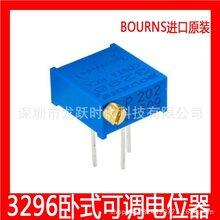 电位器的寿命电位器三个引脚怎么接线呢?电位器怎么安装焊接呢?