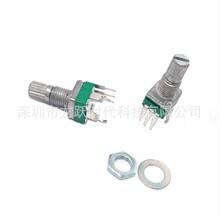 厂家可定制多阻值097单联电位器可调电阻功放电位器碳膜电位器
