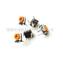 松下环保WH06-2卧式黄色可调电阻/RM-065可调电位器102