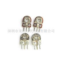 SR083X-1M/500K铁皮方孔立式微调电阻电位计碳膜电位器脚距52.5