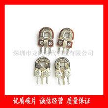 SR083X-1K//2k/5k铁皮方孔高品质立式微调电阻电位器脚距52.5MM
