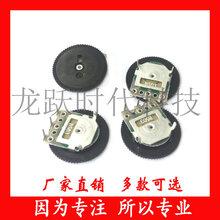 高品质齿轮拨盘调音开关电位器B102/1K/2K/5K/100欧单联3脚162MM