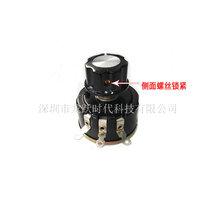 WX112(050)-1K/2.2K/4.7K/10K单圈碳膜电位器5W大功率调速电位计配套旋钮帽旋钮手柄