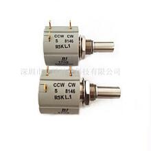 CCWCWS8146R5KL.1原裝BI進口MEXICO高精密可調電位計電位器圖片