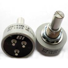 6187R5KL1.06187R10KL1.0BI進口精密電位器MEXICO圖片