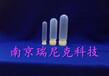 特氟龙聚四氟乙烯离心管50ml现货