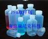 特氟龙PFA试剂瓶耐受强酸强碱耐高温