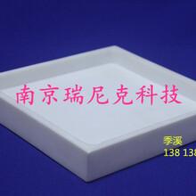 聚四氟乙烯方盤(PTFE)培養皿6080mm圖片