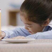 中小学数学一对一辅导,1对1在线辅导-百问辅导