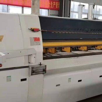 現場出售二手家具廠生產設備南興330H電腦開料機
