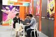 2018上海玩具展-中国(上海)玩具展览会网站