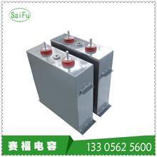 充放电电容1200VDC2000uF充磁机高压脉冲电容器图片