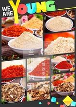 牛香源清汤料、煮肉料、辣椒面、纯天然蓬灰、浓缩料包出售图片