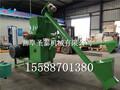 辽宁销售9KLH-320环膜颗粒机大型养猪颗粒机图片