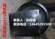 南京徐工RP953E摊铺机导向轮报价多少